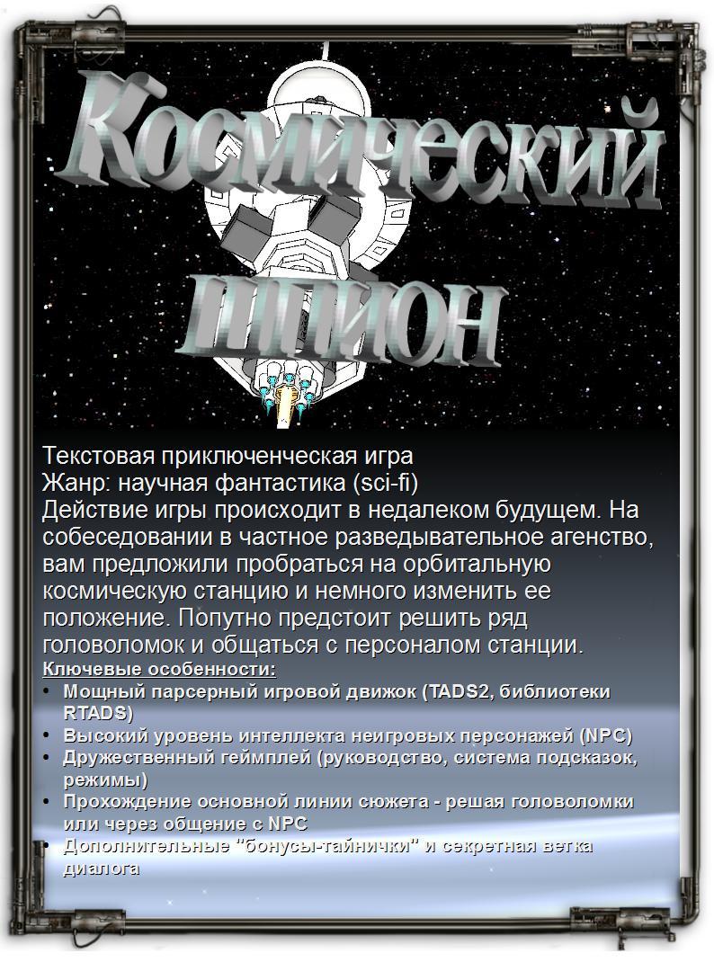 https://kril.ifiction.ru/files/2015/11/2015_11_b.jpg