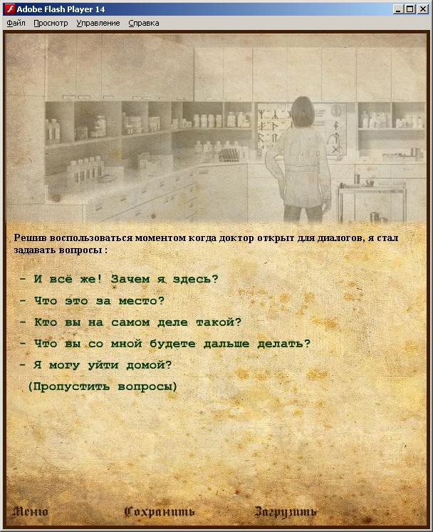 https://kril.ifiction.ru/files/2015/11/2015_19.jpg